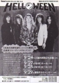 HELLOWEEN 1992 JAPAN Promo Tour Flyer