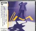 MICHAEL JACKSON Jam JAPAN CD5 w/5 Tracks