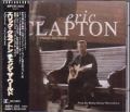 ERIC CLAPTON Change The World JAPAN CD5