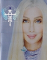CHER Living Proof Farewell Tour 2002 USA Tour Program