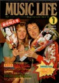 PAUL McCARTNEY Music Life (1/76) JAPAN Music Magazine