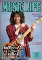 VAN HALEN Music Life (5/84) JAPAN Magazine