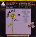 BARBRA STREISAND Funny Lady JAPAN 7' EP