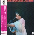 CONNIE FRANCIS Sings Latin JAPAN LP