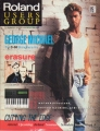 GEORGE MICHAEL Roland Users Group (Vol.6 Issue 3) USA Magazine