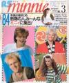DURAN DURAN Rock Show Minnie (Autumn/84) JAPAN Magazine