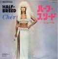 CHER Half-Breed JAPAN 7