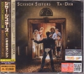 SCISSOR SISTERS Ta-Dah JAPAN CD w/14 Tracks