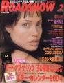 ANGELINA JOLIE Roadshow (2/04) JAPAN Movie Magazine