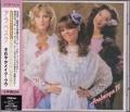 ARABESQUE IV JAPAN CD