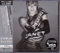 JANET JACKSON Discipline JAPAN CD w/2 Bonus Tracks