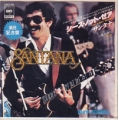 SANTANA She's Not There JAPAN 7