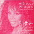 DONNA SUMMER I Don't Wanna Get Hurt JAPAN 7