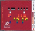 COLDPLAY Speed Of Sound JAPAN CD5 w/3 Tracks
