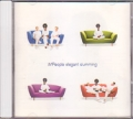 M PEOPLE Elegant Slumming UK CD w/10 Tracks
