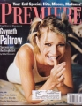 GWYNETH PALTROW Premiere (2/98) USA Magazine