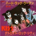 KISS Hard Luck Woman JAPAN 7