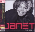 JANET JACKSON The Best JAPAN 2CD