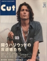 JOHNNY DEPP Cut (10/01) JAPAN Magazine
