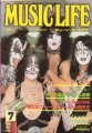 KISS Music Life (7/80) JAPAN Magazine