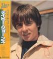 DAVY JONES Davy Jones JAPAN LP