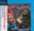 CYNDI LAUPER The Goonies 'R' Good Enough JAPAN 12