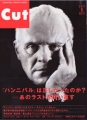 ANTHONY HOPKINS Cut (5/01) JAPAN Magazine