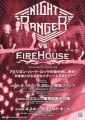 NIGHT RANGER vs FIRE HOUSE 2008 JAPAN Promo Tour Flyer (A)