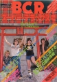 BAY CITY ROLLERS Rock Show Super Deluxe JAPAN Picture Magazine