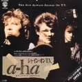 A-HA The Sun Always Shines On T.V. JAPAN 7