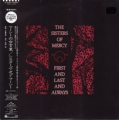 SISTERS OF MERCY First And Last And Always JAPAN LP