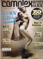 GWEN STEFANI Complex (12/04-1/05) USA Magazine