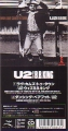 U2 with B.B.KING When Love Comes To Town JAPAN CD3 w/2 Tracks