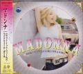 MADONNA What It Feels Like For A Girl JAPAN CD5