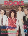 CHEAP TRICK Rocks (4/78) JAPAN Magazine