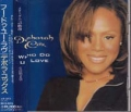 DEBORAH COX Who Do You Love JAPAN CD5