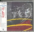A-HA Twelve Inch Club JAPAN ONLY CD5