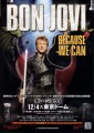 BON JOVI 2013 Because We Can JAPAN Promo Tour Flyer