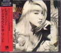 EG DAILY Lace Around The Wound JAPAN CD