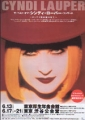 CYNDI LAUPER 2004 JAPAN Tour Flyer
