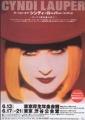 CYNDI LAUPER 2004 JAPAN Tour Flyer