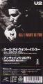 U2 All I Want Is You JAPAN CD3 w/2 Tracks