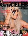 LADY GAGA Girl's Celeb (2/11) JAPAN Magazine