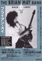 BRIAN MAY 1993 Back To The Light Tour JAPAN Promo Tour Flyer