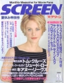 MEG RYAN Screen (9/2000) JAPAN Magazine