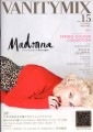 MADONNA VanityMix Vol.15 (Spring 2015) JAPAN Magazine