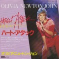 OLIVIA NEWTON-JOHN Heart Attack JAPAN 7