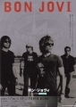 BON JOVI 2002 Bounce JAPAN Promo Tour Flyer