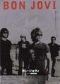 BON JOVI 2002 Bounce JAPAN Promo Tour Flyer