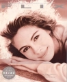JULIA ROBERTS Flix (9/90) JAPAN Magazine